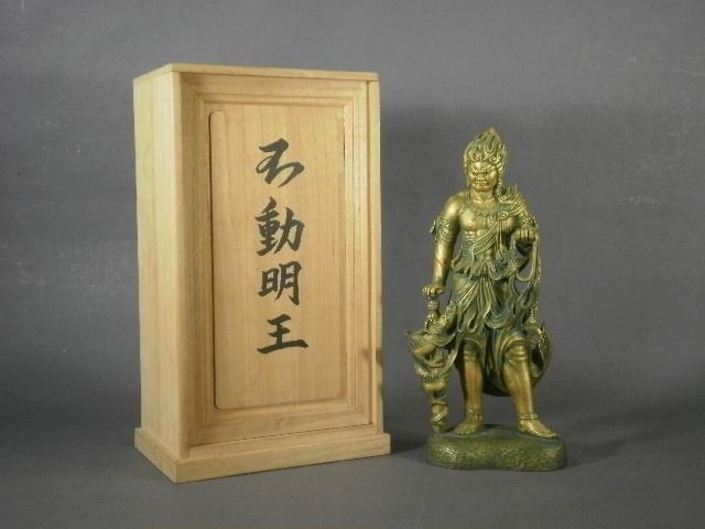東京 足立区で松久宗琳の仏像(ブロンズ)、萬古焼の菓子鉢をお譲り頂きました