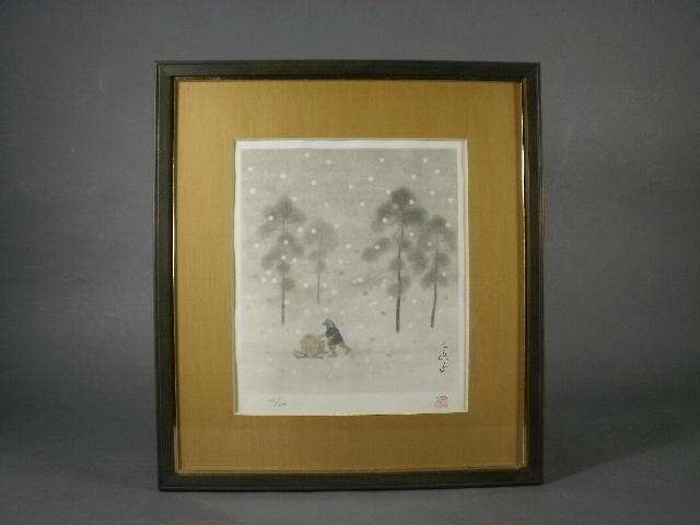 埼玉県 春日部市で酒井三良・萩原楽一(萩原光観)の作品の引き取りに伺いました