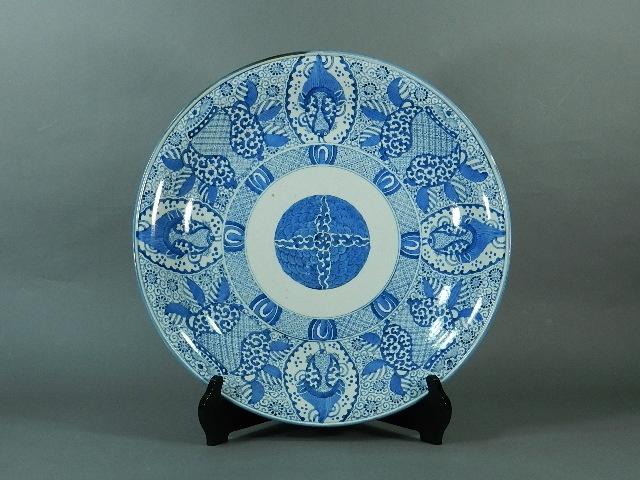 埼玉県 秩父市で古伊万里の大皿(染付)や銅器の花瓶を買取りさせて頂きました