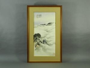 林天時 山水図