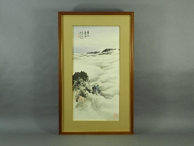 埼玉県 所沢市で「林天時」「宮原柳僊」の水墨画(日本画)を買取りさせて頂きました