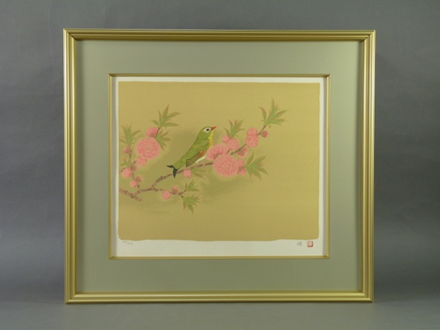 東京都 豊島区で版画(リトグラフ)や水彩画をお譲り頂きました