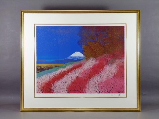 東京都 板橋区で平松礼二や山本倉丘の作品を買取りました