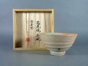 李方子 井戸茶碗
