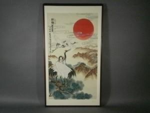 埼玉県 さいたま市大宮区で中国絵画を買い取らせて頂きました