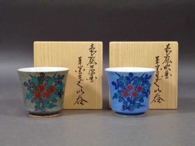 東京都  目黒区で「十三代 今泉今右衛門」の薄墨・吹墨作品や「馬場真右ェ門」の香炉などをお譲り頂きました