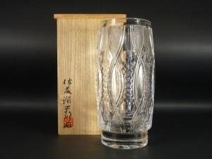 佐藤潤四郎 ガラス花瓶