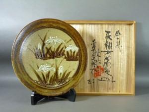 木村一郎 花紋 皿