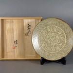 埼玉県 坂戸市で「島岡達三」や「酒井田柿右衛門」の作品をお譲り頂きました