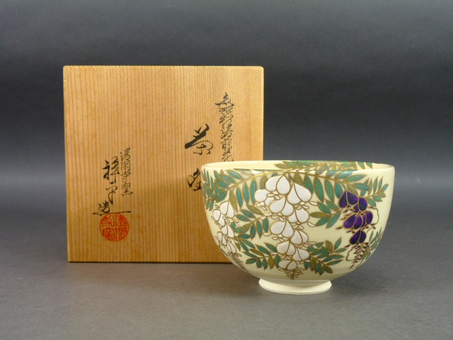 埼玉県 八潮市で「杉田祥平(清閑寺窯)」の茶碗や「小西陶古(備前焼)」の作品をお譲り頂きました