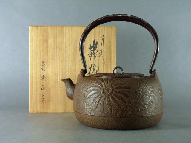 埼玉県 戸田市で銀象嵌の装飾が施された「保寿堂」の鉄瓶を買取らせて頂きました