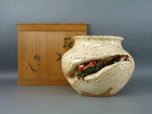 楽山焼 カニ 花瓶