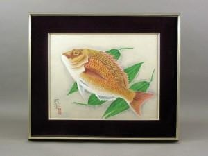 富取風堂 日本画 鯛