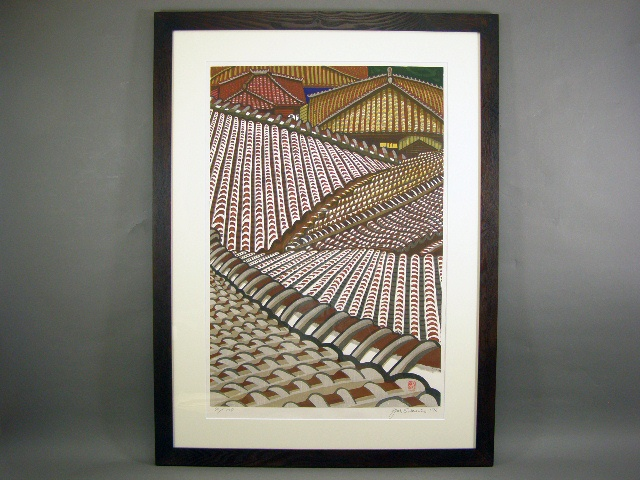 東京都 板橋区で「関野準一郎」や「藤田不美夫」の木版画をお譲り頂きました