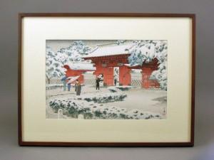 笠松紫浪 赤門 木版画