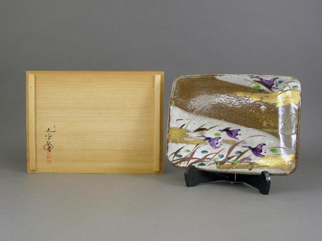 埼玉県 さいたま市浦和区で「坪島土平」や「高内秀剛」の作品をお譲り頂きました