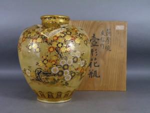 薩摩焼 大花瓶