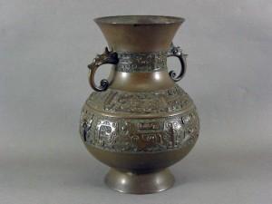 銅製 耳付花瓶