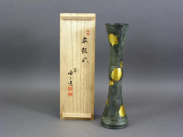 埼玉県 桶川市で「秦蔵六」の銅器や「琉球焼(古琉球)」を買い取らせて頂きました