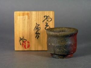 埼玉県 さいたま市浦和区で「隠崎隆一」や「福永幾夫」の酒器をお譲り頂きました