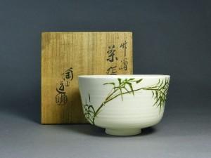 伊東陶山 茶碗