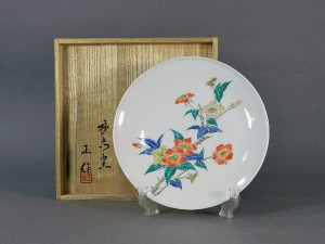 酒井田正 飾り皿