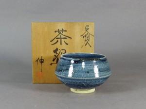藤平伸 呉須文 茶碗