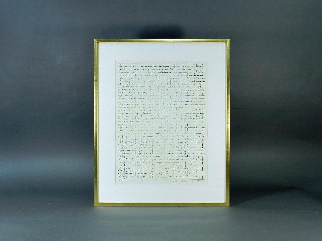 東京都 千代田区で「鄭相和」や「栗岡孝於」の作品をお譲り頂きました