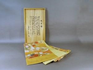 伝統工芸士  袋帯