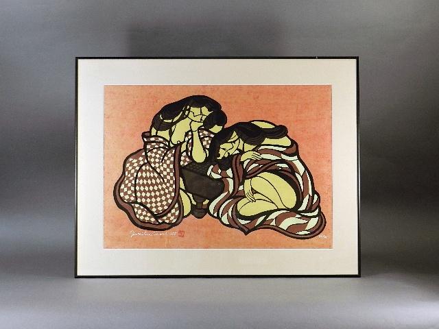 千葉県 柏市で「森義利」や「藤田不美夫」の作品を買い取らせて頂きました