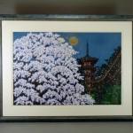 東京都 練馬区で「井堂雅夫」の作品を買取らさせて頂きました