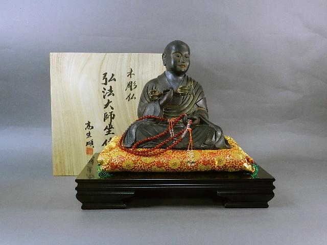 さいたま市 浦和区で「弘法大師像」や「わらべ地蔵」などを買い取らせて頂きました