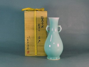 七代 小笠原長春 花瓶