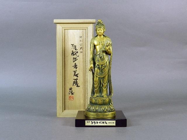東京都 中野区で「北村西望」の作品や仏頭の置物をお譲り頂きました