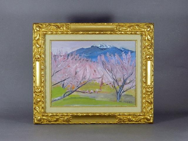 山梨県 北杜市のお客様から「村岡平蔵」の油絵(洋画)を宅配買取で買い受けさせて頂きました