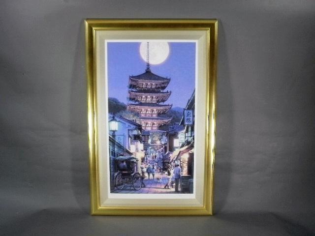 東京都 大田区で「笹倉鉄平」や「天野喜孝」の作品を買い取らさせて頂きました