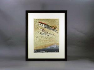 萩原英雄 鯉 木版画