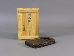 堀尾卓司 赤間硯