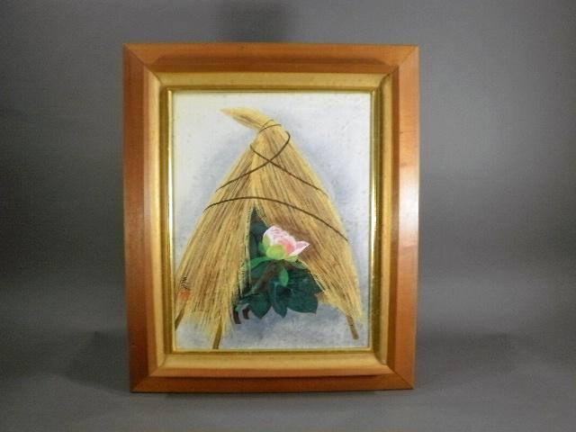 埼玉県 所沢市で「鈴木天保」の日本画を買い受けさせて頂きました