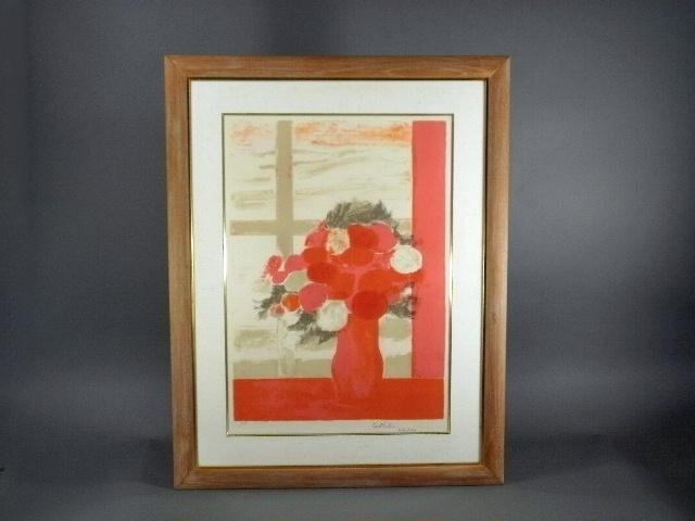 神奈川県 川崎市で「ベルナール・カトラン」や「J.P.カシニョール」の作品をお譲り頂きました
