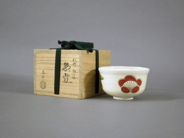 さいたま市 見沼区のお客様から茶碗(茶道具)や硯(書道具)、掛け軸を買受けさせて頂きました