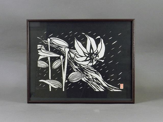 神奈川県 相模原市で切り絵や「加山雄三」の絵画をお譲り頂きました