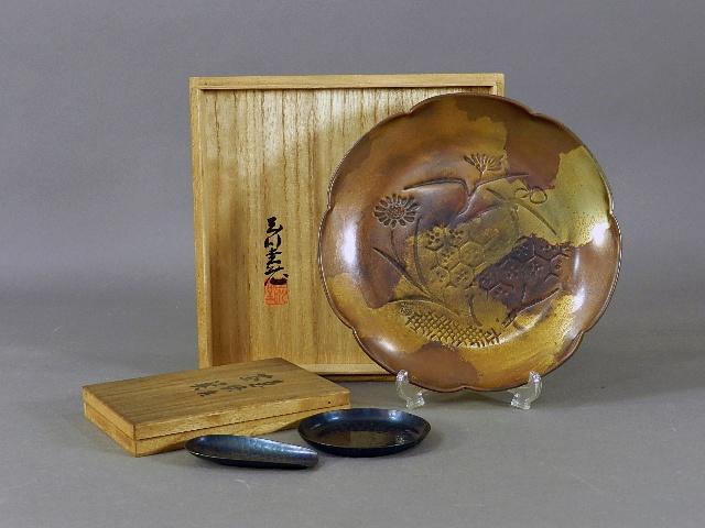 埼玉県 富士見市で「玉川堂」の銅器、「高橋楽斎」「大倉陶園」「ロイヤルコペンハーゲン」の陶磁器をご売却頂きました