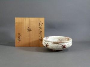 東京都 三鷹市で「中川自然坊」や現代作家の陶芸作品を買い取りさせて頂きました