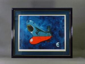 松本零士 宇宙戦艦ヤマト
