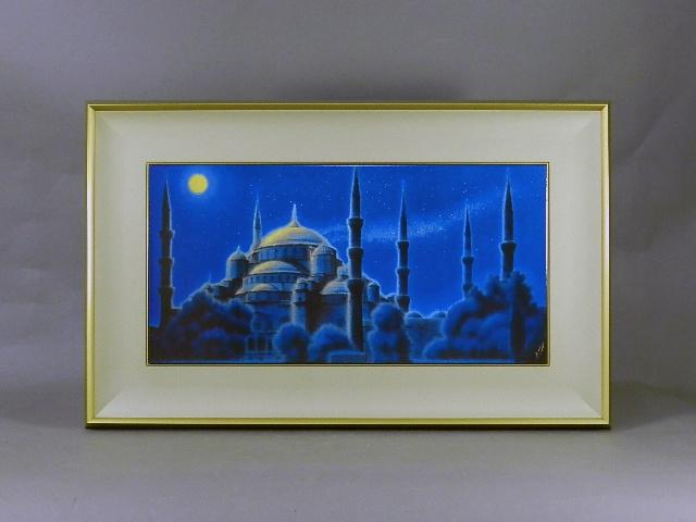 埼玉県 川口市のお客様から「平山郁夫」や「奥田元宋」の作品をご売却頂きました