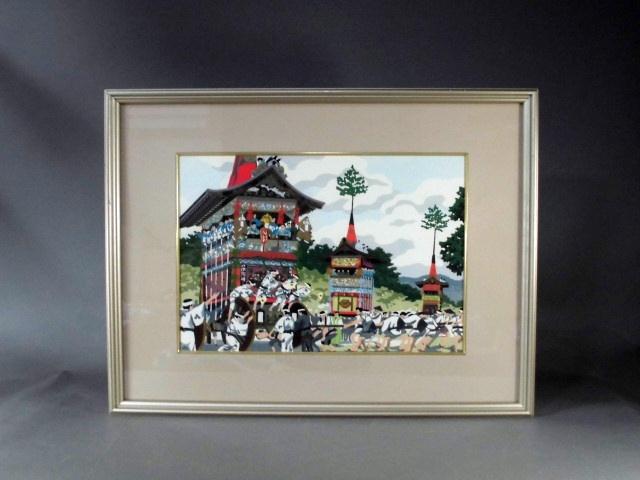 東京都 東久留米市で「井堂雅夫」の木版画や「リチャード・ジノリ」作品を買い取らせて頂きました