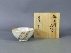 加藤景秋 茶碗