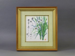 千葉県 習志野市で日本画や書額を買い受けさせて頂きました