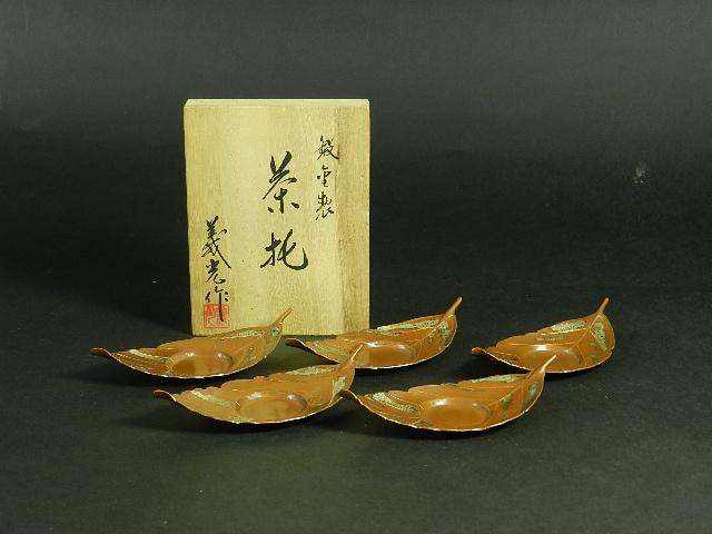 埼玉県 坂戸市で銅器(茶道具)や銀器(銀製食器)をお譲り頂きました